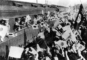 Soldiers of Imperial Japanese Army leaving Oka...