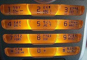 Mobile-phone-keypad-taiwan