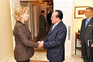 English: U.S. Secretary of State Hillary Rodha...