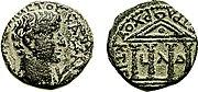 Moneda de Herodes Filipo