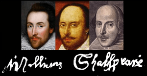 English: banner Shakespeare