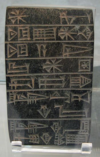 Foundation tablet from the Temple of Inanna at...