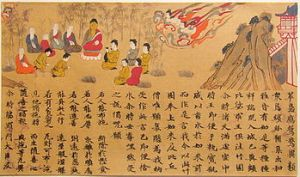 The Illustrated Sutra of Cause and Effect. 8th...