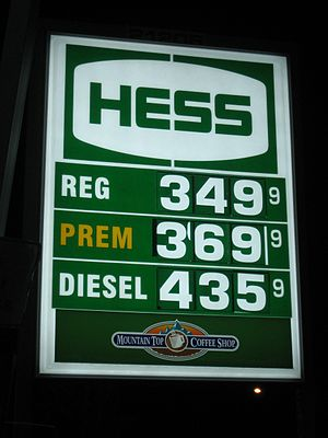 Gas prices on 2008-04-30. Hess Station in Wilm...