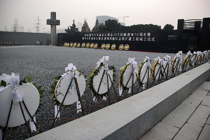 File:Nanjing massacre memorial.jpg