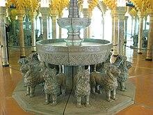 Spiegellabyrinth Wikipedia