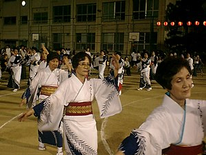 Bon Odori Dancers (August 2004 at Imazu Primar...