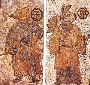 Paintings on ceramic tile from the Chinese Han...