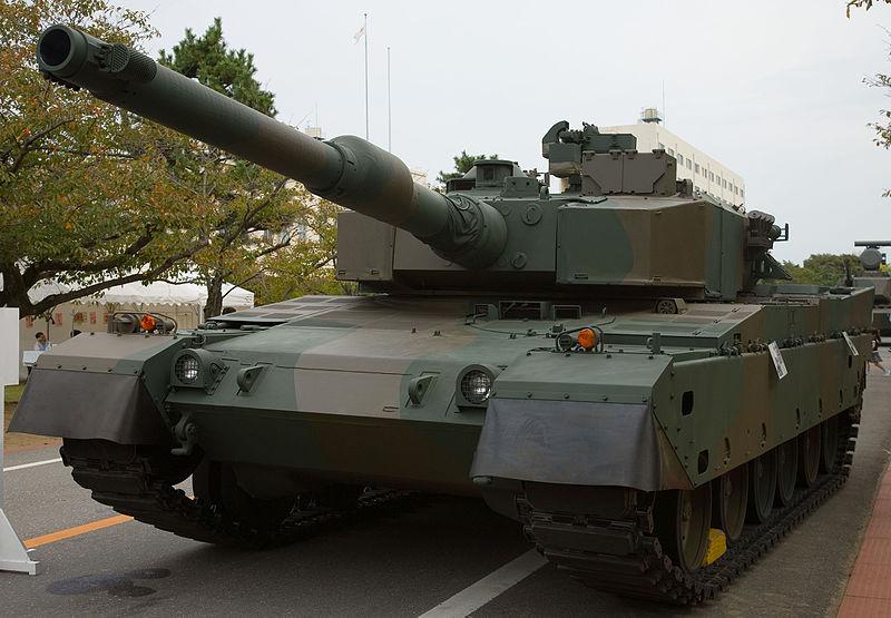800px Japanese Type 90 Tank   1 Macam   Macam Modern Tank Bag. 2