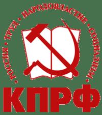 Resultado de imagen de partido comunista urss
