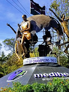 Eldoret Wikipedia