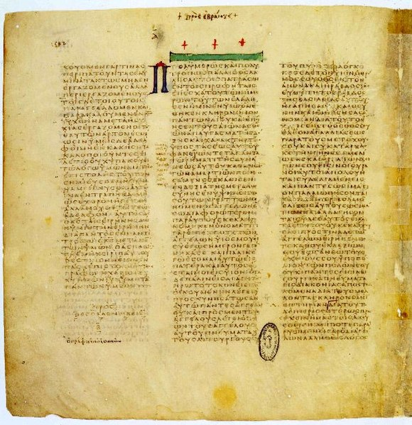File:Codex Vaticanus B, 2Thess. 3,11-18, Hebr. 1,1-2,2.jpg