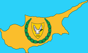 English: Cyprus map with Cyprus government logo.