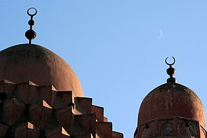 English: Damascus domes