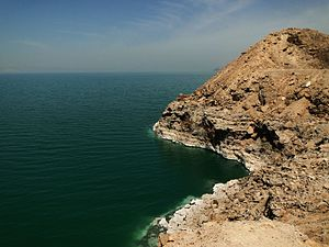 English: Dead Sea seen from Jordan Français : ...