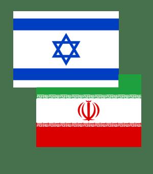 English: Israel & Iran Flages