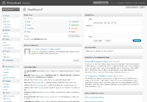 Screenshot of the WordPress 2.9 adminstration