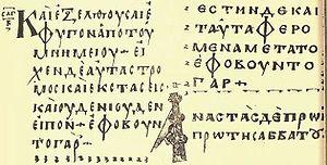 fragment of the manuscript