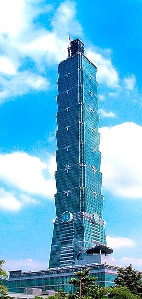 ملف:Forbys Taipei 101.jpg