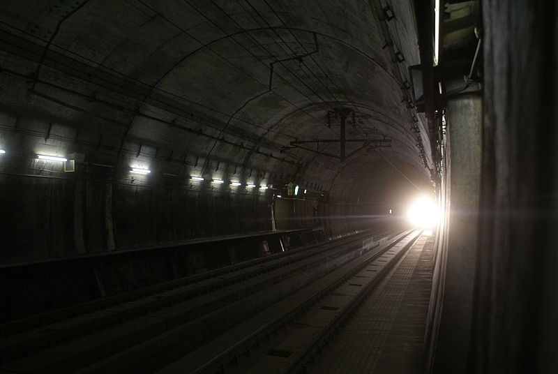 File:Inside seikan tunnel.JPG