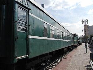 "Sleeping car ""Arktika"" (Moscow-Murmansk)"
