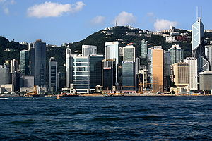 Buildings in Admirity, Hong Kong 金鐘