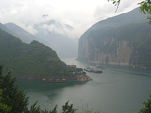 English: The Qutang Gorge along the Yangtze ri...