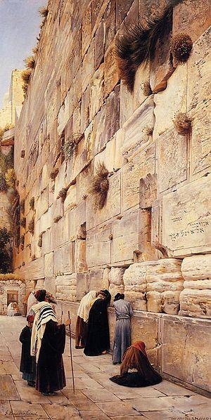 English: Gustav Bauernfeind: The Wailing Wall,...