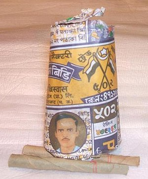 indian Bidi cigarette