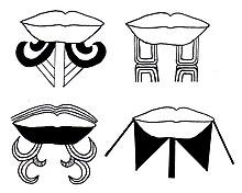Moko, caratteristico tatuaggio delle tribù Maori - storia del tatuaggio - Violet Fire Tattoo & Piercing - Adam Raia - violet fire tattoo, tatuaggi maranello, tatuaggi modena, tatuaggi sassuolo, tatuaggi fiorano, tatuaggio nichel free, tatuaggio senza nichel, tatuaggio vegano, nickel free tattoo, vegan tattoo, tatuaggio vegan ok, italian tattoo, tatto italy, tattoo maranello, tattoo modena, tatuaggi emilia tattoo, tatuaggi emilia romagna tattoo, tatuaggio emilia romagna, tricopigmentazione maranello, micropigmentazione maranello, tricopigmentazione modena, micropigmentazione modena - piercing nichel free, piercing senza nichel, nickel free piercing, italian piercing, piercing italy, piercing emilia, piercing emilia romagna piercing - piercing maranello, piercing modena, piercing sassuolo, piercing fiorano, piercing formigine, piercing casalgrande, piercing castellarano, piercing scandiano, piercing castelnuovo