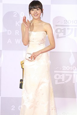 Moon Geun-young on December 31 2010 (3)