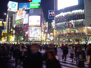 English: Shibuya streets, Tokyo, Japan Español...
