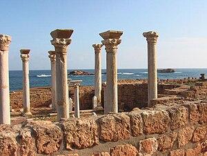 Italiano: Apollonia (Libia) - Central church