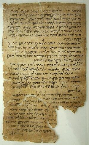 Jordan, Amman, Dead Sea Scroll 4Q175