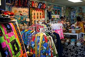 Fabric shop in Hilo, Hawaii