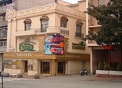 Casino En France Wikipdia