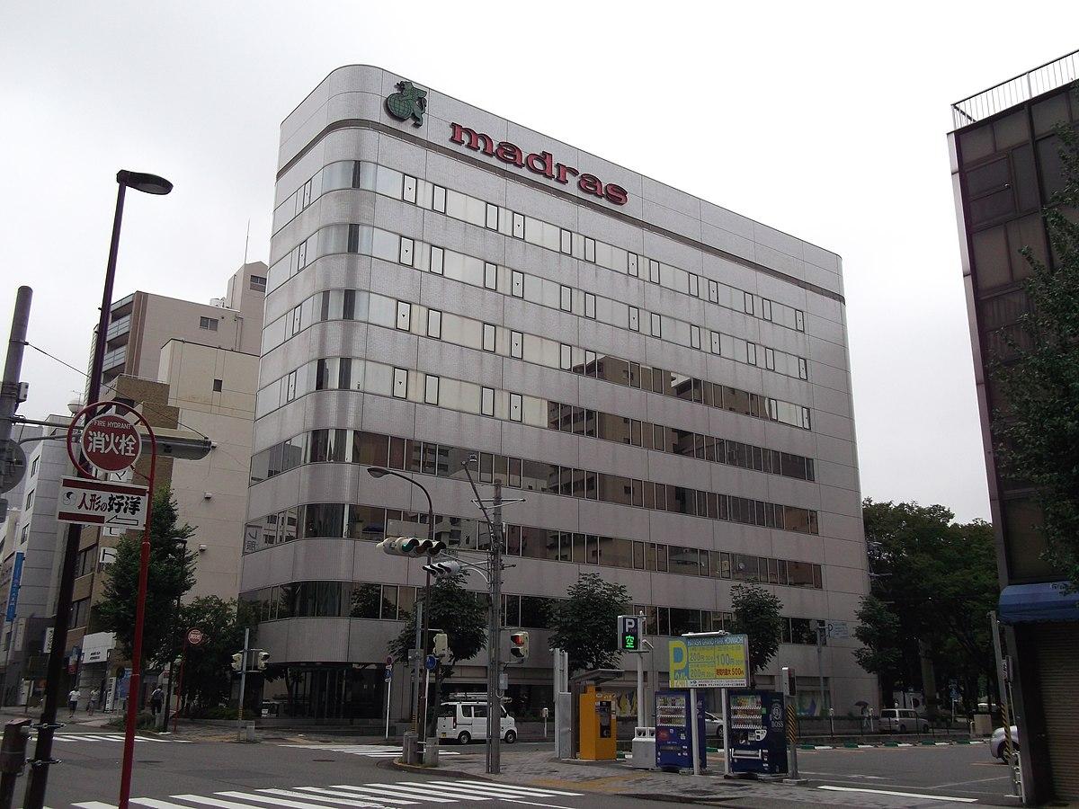 岩田剛典 実家 住所 瑞穂区 名古屋 出身