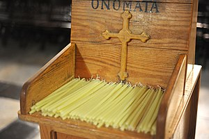 English: Unused candles in the Church of the N...