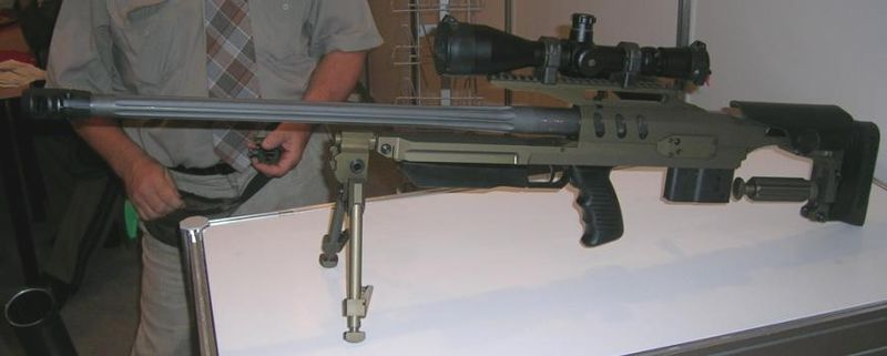File:Rifle Alex.jpg