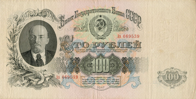 Banknote 100 rubles, USSR, 1947. Avers.