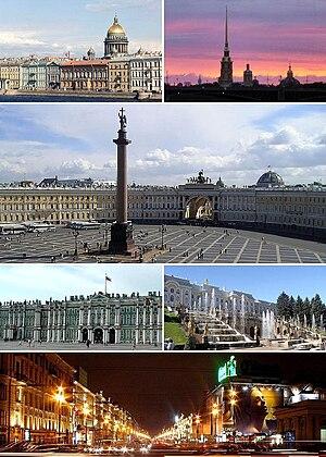 English: Saint-Petersburg collage Русский: Вид...
