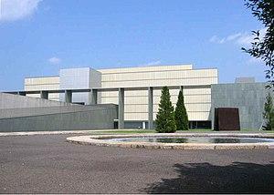 Toyota Munichipal Museum of Art Category:Toyot...
