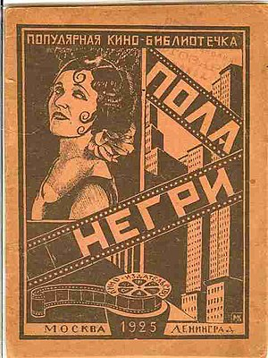 English: Cover of the first book Pola Negri by...