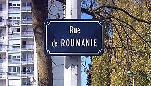 English: Romania Street in Rennes, France Româ...
