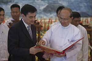ไทย: นายกรัฐมตรีพม่าเป็นเจ้าภาพเลี้ยงอาหารกลาง...