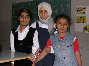 English: Deaf students in the classroom. Baghd...