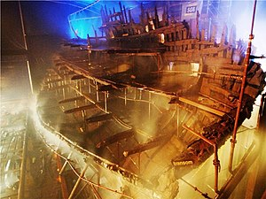 English: The Tudor period carrack Mary Rose un...