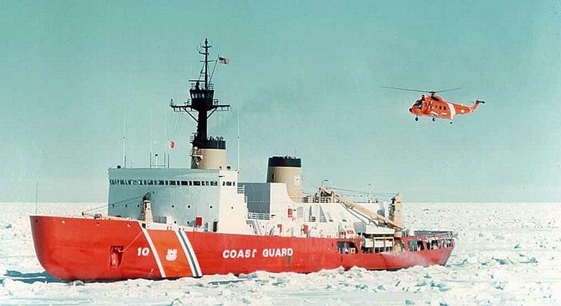 File:Polar Star 2.jpg