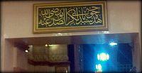 Abu Baker Khawkha.jpg