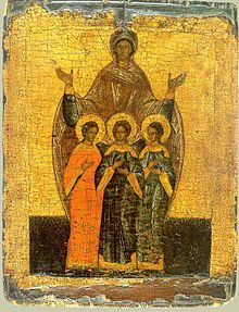 Wisdom (Sophia) abiove all else: Early Christian depiction